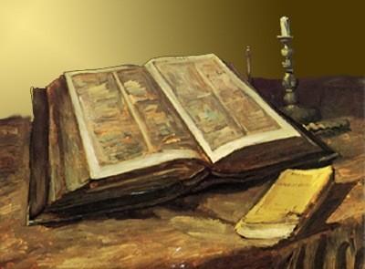 La Novela y los elementos que la componen | Espaciolibros