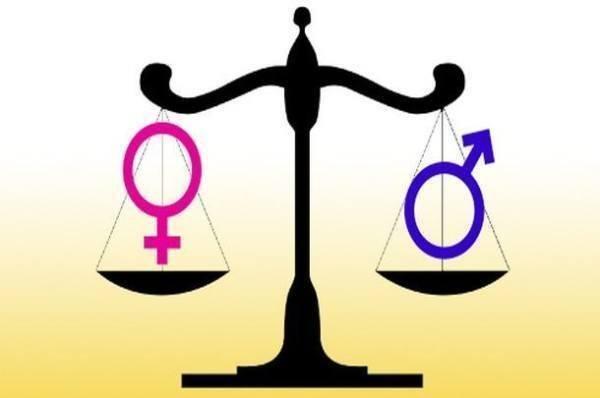 Que es la Equidad