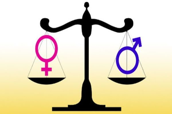 que-es-la-equidad